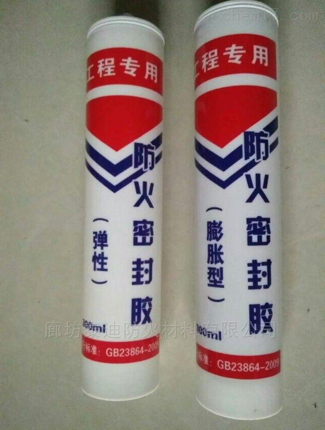 一瓶彈性防火密封膠多少錢