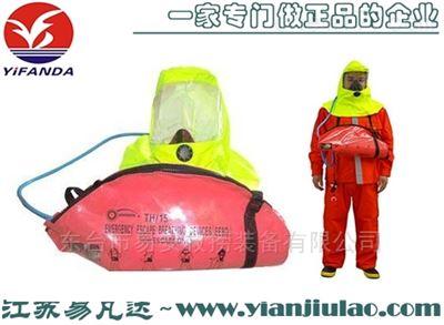 THDF15-I船用逃生应急呼吸器15分钟