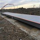 重庆十六米长150吨汽车衡厂家