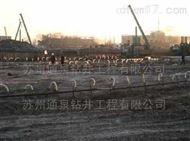 吴江降水苏州通泉井点降水钻井工程有限公司