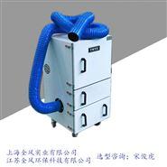 鎂鋁合金粉末防爆吸塵器 防爆集塵器