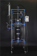 100L防爆夹套玻璃反应釜/隔爆安全防护设备