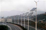 风光互补LED路灯生产厂家