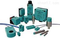 德国P+F编码器RVI50N-09BK0A3TN-0500市场价
