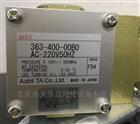 TACO电磁阀363系列中国代表处