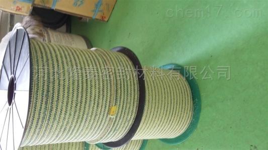 直销 芳纶碳素纤维混编盘根 芳纶盘根