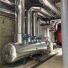 管道罐体保温环保设备铁皮保温施工工程