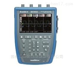 法国CA手持式示波器OX9102
