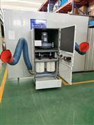 碳粉末收集专用脉冲聚酯纤维覆膜集尘器