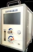 高壓露點儀HY-0080P-H2