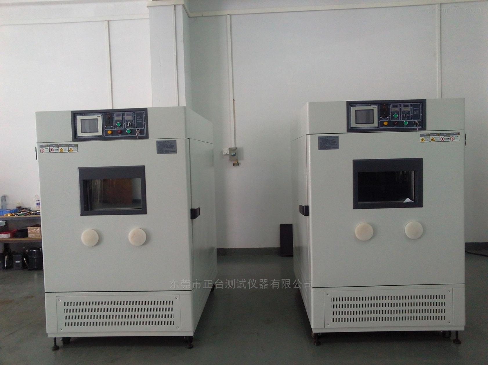 盐酸气体测试机