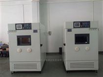 ZT-CTH-150A盐酸气体测试机/盐酸实验箱