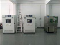 ZT-CTH-306D冻土冻胀量模拟试验箱