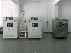 ZT-CTH-408A手套式一氧化碳组装操作台