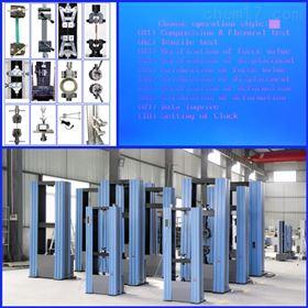 数显式电子拉力试验机(门式结构)