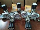进口氧气钢瓶减压阀厂家 德国力特LIT品牌
