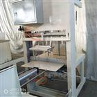 热收缩包装机-岩棉板包装设备尺寸长宽高