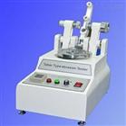 橡胶耐磨试验仪