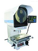 新天光电JT20/20Aφ300数字式投影仪