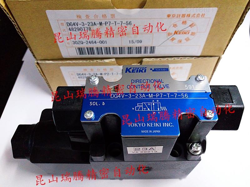 TOKYOKEIKI电磁阀DG4V-3-23A-M-P7-T-7-56