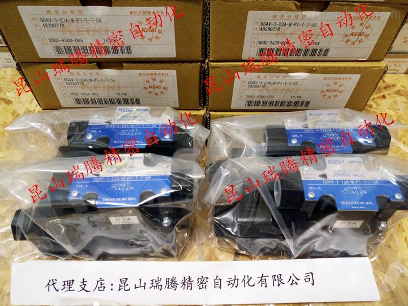 电磁阀DG4V-5-3C-M-P7L-H-7-50-JA922Y