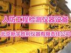 人防工程同轴度平面度垂直度气密性检测仪