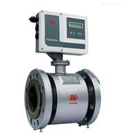 重慶川儀漿液型電磁流量計MFD