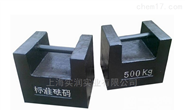 SR品牌500公斤砝码/灰口铸铁500kg标准砝码