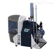 Chemtron 工业级旋转蒸发仪