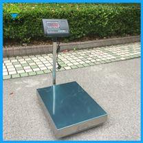 工业电子秤/TCS-150千克记重型台式磅秤