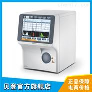 邁瑞醫療全自動血液分析儀|現貨|免費安調