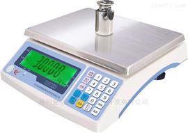 金搏仕ACS-JZ-AW计重桌秤