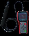 WS-40热球式数字风速仪