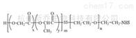 三嵌段共聚物PLGA-SS-PEG-NHS MW:2000 5000二硫键共聚物