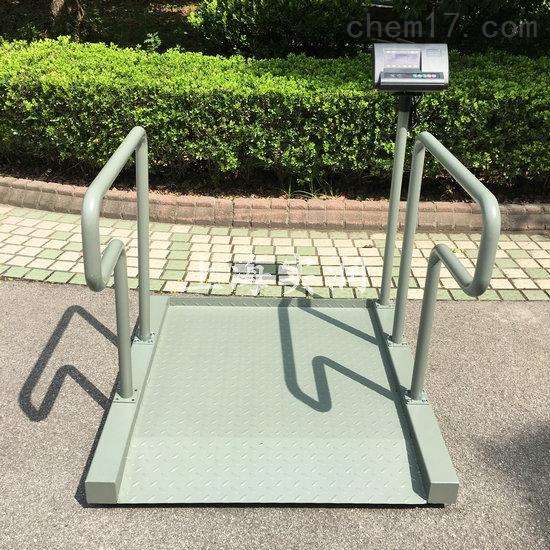 透析轮椅秤,病人透析体重电子称