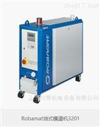 Regloplas油式模具温度控制机