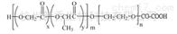 PLGA聚合物PLGA-PEG-CO-COOH  MW:2000嵌段共聚物