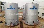 臭氧催化氧化设备,龙安泰致力废水深度处理