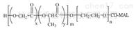 嵌段共聚物PLGA-PEG-CO-MAL 2000混合胶束嵌段共聚物