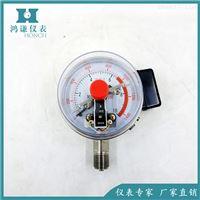 YTX-100B不锈钢电接点压力表