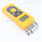 VM-W木材水分測定儀