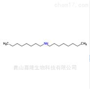 二正辛胺 1120-48-5 优质胺类溶剂原料