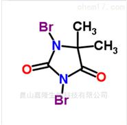 二溴海因|77-48-5|优质有机水处理杀菌原料