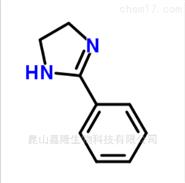2-苯基咪唑啉|936-49-2|优质有机固化剂原料