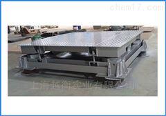 缓冲型小型电子地磅、3吨不锈钢地磅多少钱