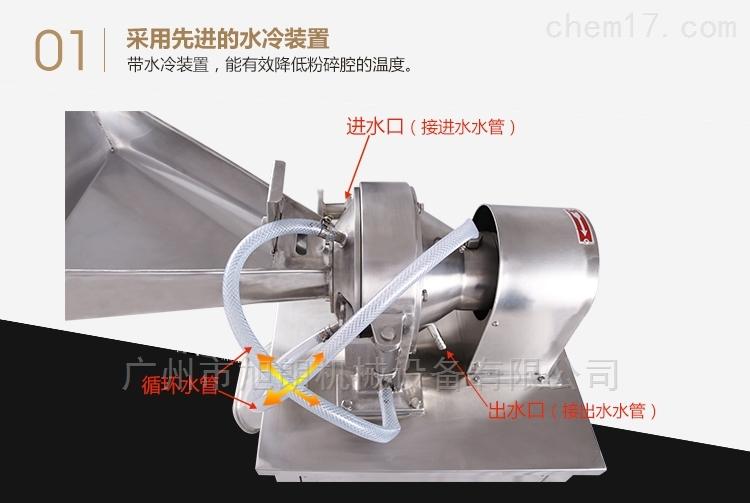 广州不锈钢低温全能粉碎机多少钱一台?