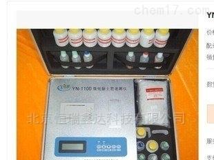 北京土壤肥料测定仪