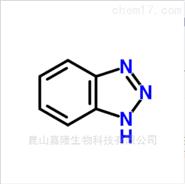 苯骈三氮唑|95-14-7|优质有机水处理原料