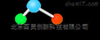 Biotium代理