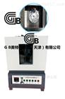 沥青旋转薄膜烘箱-执行标准
